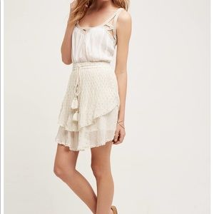 Dresses & Skirts - NWT Anthropologie Tiered Skirt